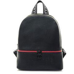 Black backpack MariaMare OKELANI