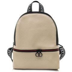 Beige backpack MariaMare OKELANI